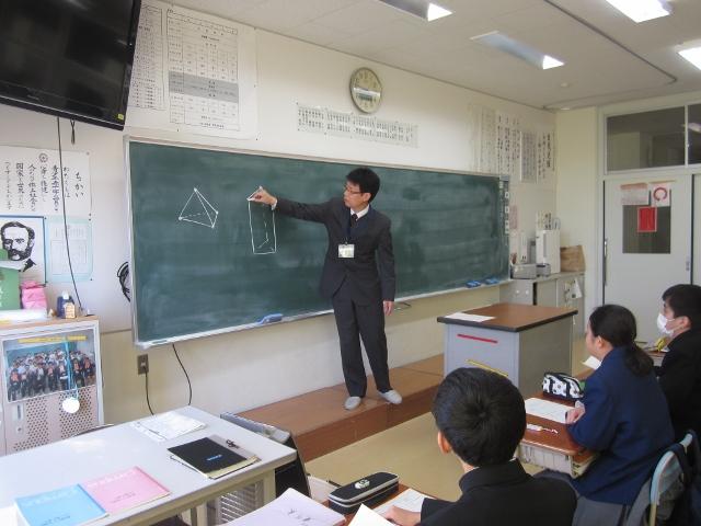 数学特別講座④